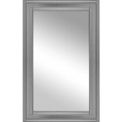 Miroir mural argenté design effet 3D L. 80 x P. 1,9 x H. 120 cm collection Faro