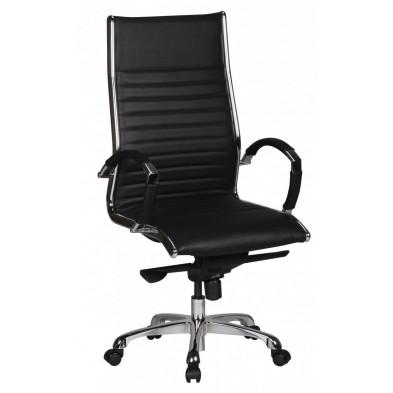 Chaise et fauteuil de bureau noir design en cuir véritable L. 60 x P. 60 x H. 112 - 122 cm collection Boorsem