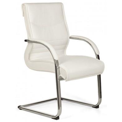 Chaise de bureau blanc design en PVC L.59 x H. 98 cm x P.59 cm collection Bucelas